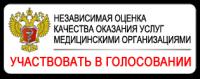 takzdorovo
